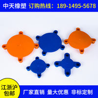Plastic flange protection cover GB four-eye valve water pump cover plastic dust cover plug end face protection cover