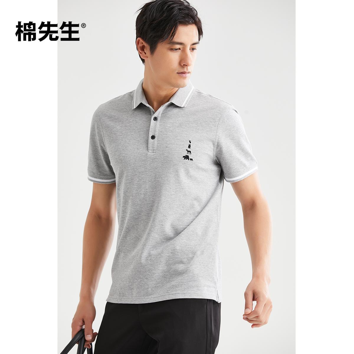棉先生polo衫男短袖刺绣 秋季珠地网眼撞色翻领T恤半袖保罗衫