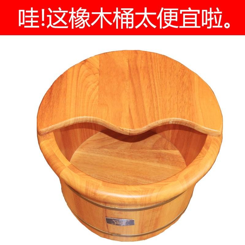 海旭成橡木足浴桶泡脚木桶家用洗脚盆小木盆加厚香柏木质浴桶带盖