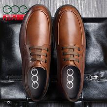 高哥男士增高鞋6cm内增高皮鞋商务正装男鞋青年真皮牛皮休闲鞋