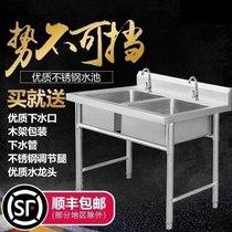 小号衣板洗衣式洗水池台上陶瓷盆阳台盆半嵌入带搓柜超深水