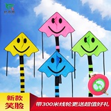 weifang kite kite children cartoon rainbow kite weaving plume fang smiling face long tail fly kite breeze specials