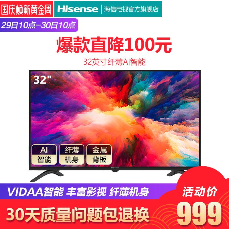 海信平板电视