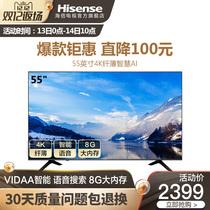 平板液晶电视机LED核智能网络24位64英寸4343D3F长虹Changhong