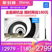 Hisense HZ55E52A 海信 55英寸4K高清智能平板液晶AI全面屏電視機