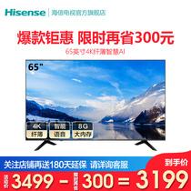 5060网络平板液晶电视机4Kled人工智能5555D3P长虹Changhong