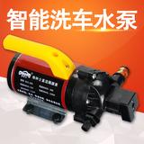 12V车载洗车器单泵洗车机高压洗车智能洗车水泵隔膜泵车载泵