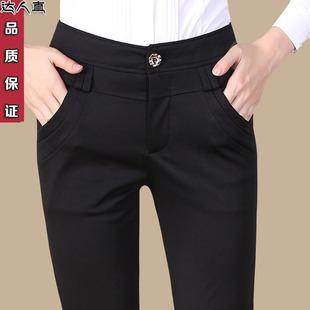 夏装女裤长裤弹力大码休闲裤女高腰显瘦哈伦裤职业工装西裤小脚裤