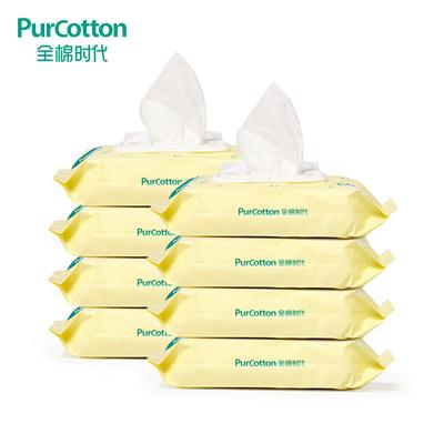 全棉时代 纯棉婴儿湿巾 新生儿湿纸巾 宝宝专用带盖80抽X8袋