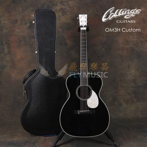 飞琴行 柯林斯Collings OM3H Custom 手工全单民谣木吉他