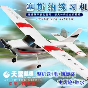 伟力F949航模滑翔机新手入门级无人机三通道塞斯纳固定翼遥控飞机