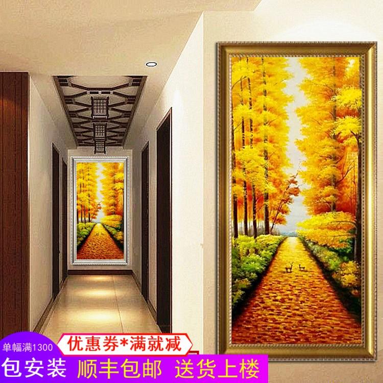 满地黄金大道手绘油画客厅入户玄关走廊挂画壁画欧式装饰画路路通
