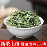 Чай Хуаншань Маофэн Артикул 565477632958