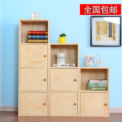 收纳书柜实木新品特惠