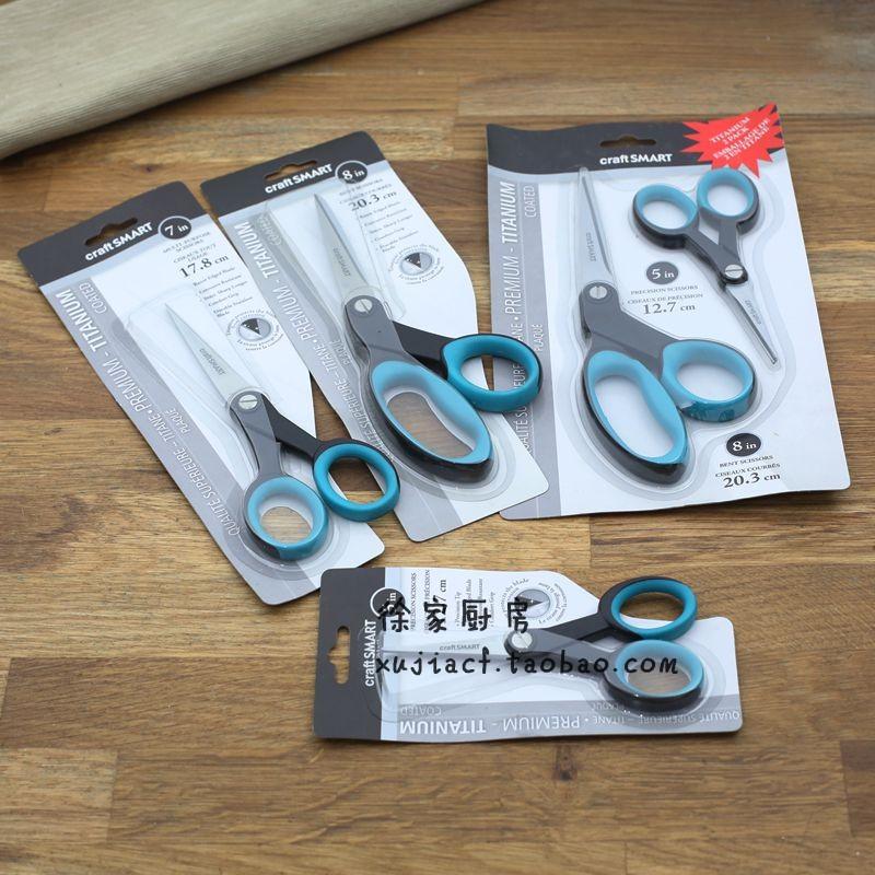 出口 美国品牌 不锈钢家居剪刀 办公剪刀 裁纸 裁缝剪刀 镀钛