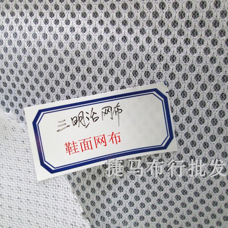 Ткань Артикул 568642048586