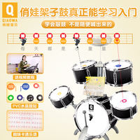 Pretty baby drums children beginners 1-3-6 years old boys and girls jazz drums early education educational toys beat drums