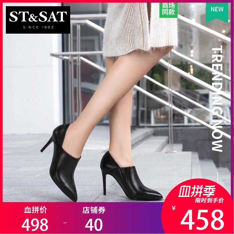 St&Sat/星期六2018秋冬新款时尚尖头细高跟单鞋踝靴女SS83112314