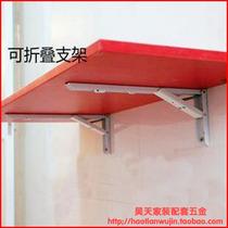壁挂式微波炉架收纳小型简易烤箱挂墙置物架悬挂架子省空间支架置