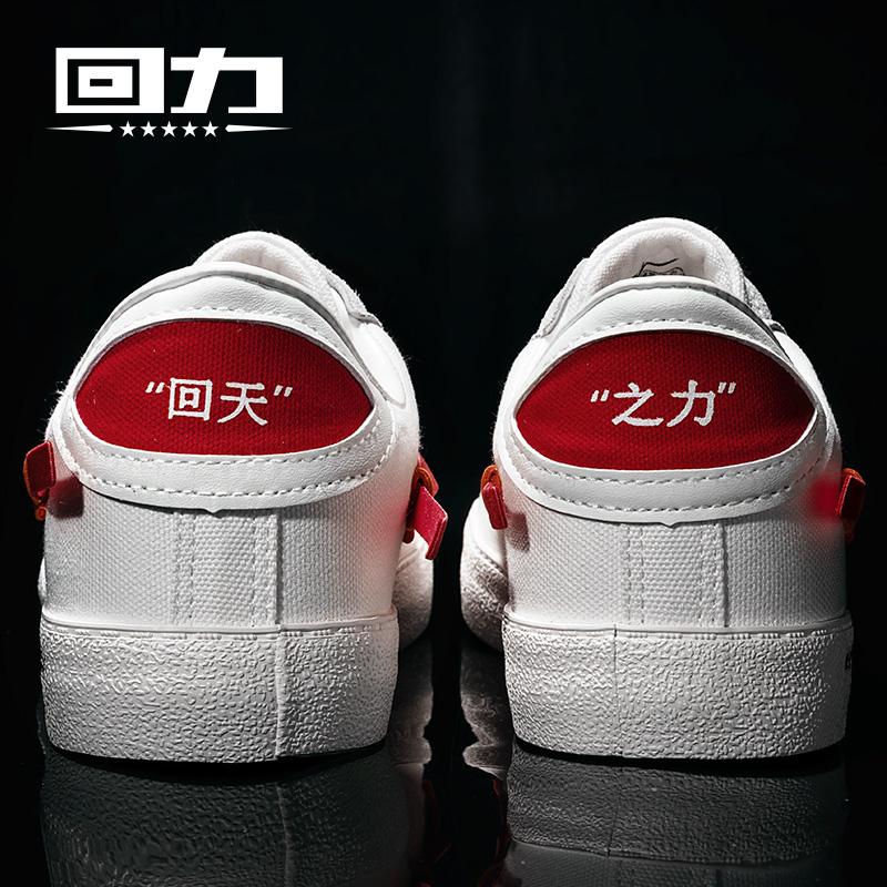 正品回力帆布鞋男ins超火的鞋子回天之力鞋改造OW联名鞋off white