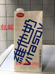 港澳代购维他奶原味豆奶 1L/盒20.9元  2盒包邮