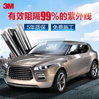 3M汽车贴膜车膜逸境SUV前挡侧后挡全车膜隔热防爆膜 玻璃太阳膜