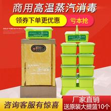 商用高温蒸汽消毒机智能筷子消毒机全自动碗碟餐具消毒柜立式饭店