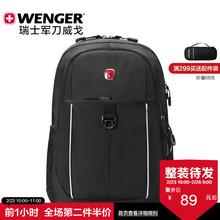 威戈瑞士军刀男女双肩背包初高中大学生书包14寸电脑背包旅行背包