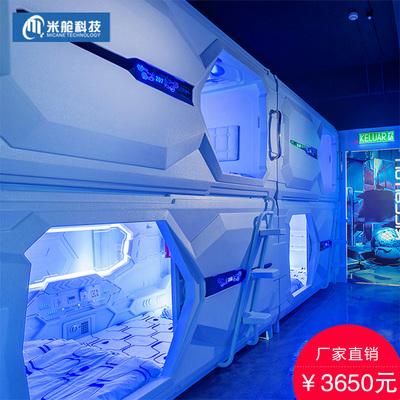 太空舱睡眠床时尚高低床胶囊公寓青年旅社上下铺酒店用家具单人舱图片