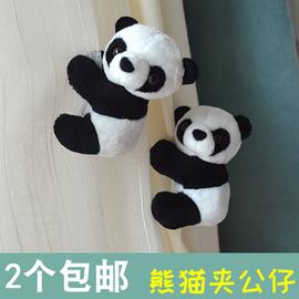 包邮熊猫夹子毛绒公仔玩具四川成都旅游熊猫纪念品礼品装饰小玩偶图片