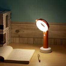 迷你卡通小台灯充电卧室床头护眼小夜灯可爱创意学习学生男孩女孩