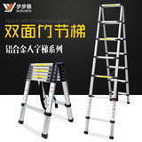 Step by step stable thickening telescopic aluminum ladder ladder home portable lift bamboo multi-function folding loft straight ladder