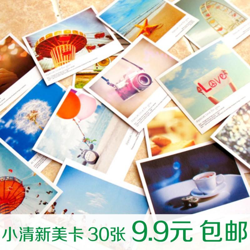 Почтовые открытки Артикул 599057891612