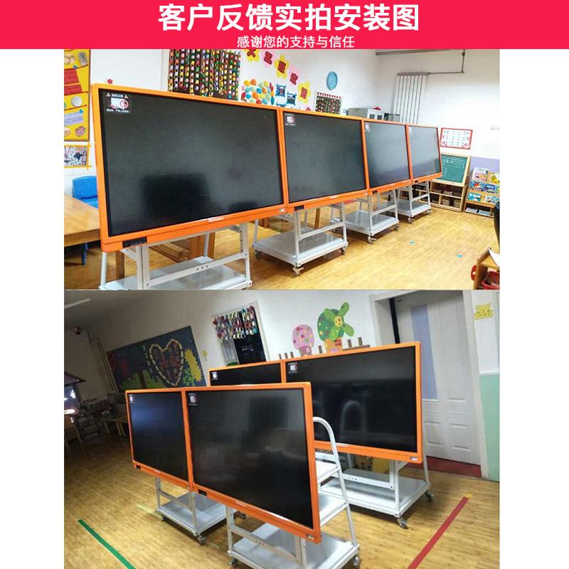 鸿合55寸互动教学一体机交互式平板触摸屏一体机幼教教学电子白板