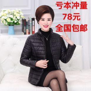 轻便女式超轻薄短款棉衣羽绒棉中年女款妈妈30-40岁棉服女