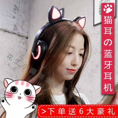 二次元猫耳耳机