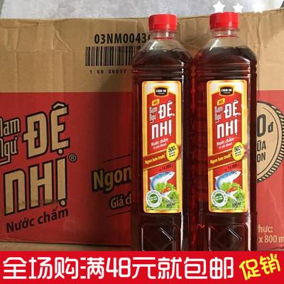 越南代购特产南渔牌鱼露800ml蘸料调味品调料餐料海鲜调味汁调料