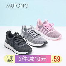 Clearance Shepherd's Children's Shoes New Summer Boys'Sports Shoes Mesh Air-permeable Girls' Leisure Shoes