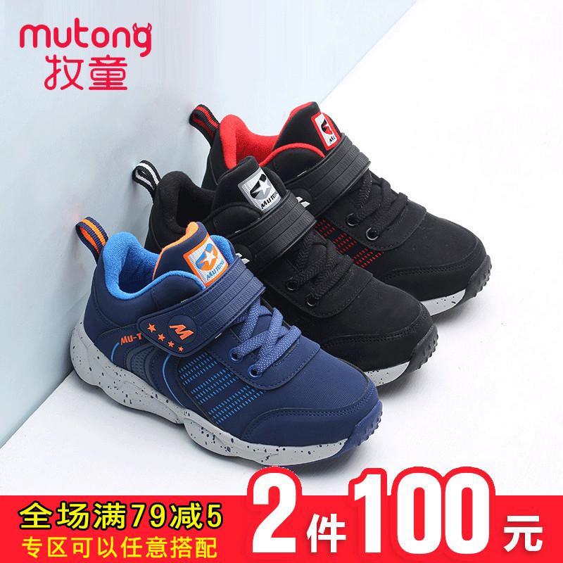 【100元2件】牧童童鞋冬季男童保暖加绒运动鞋女童跑步鞋防滑鞋