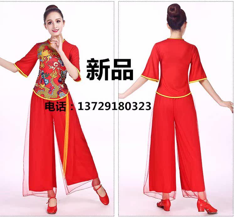 新款春英广场舞大红色印花长袖裤子秋季服装网纱裤民族风舞蹈套装