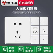 公牛开关插座旗舰店官方86型大面板家用电源插座USB插座16A五孔