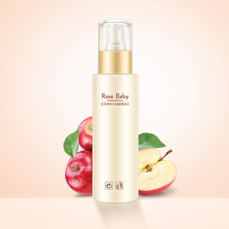 优美孕  补水正品爽肤水 孕妇专用 孕妇化妆品  纯天然保湿护肤品