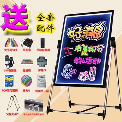 电子荧光板40 60 广告板发光板写字板 led荧光板 手写板 荧光黑板