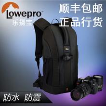 乐摄宝Lowepro Flipside300双肩摄影相机包 单反包微单佳能尼康
