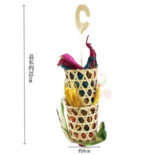 进口鹦鹉双竹篮玩具小型鹦鹉攀爬玩具太阳玄凤和尚中小型玩具