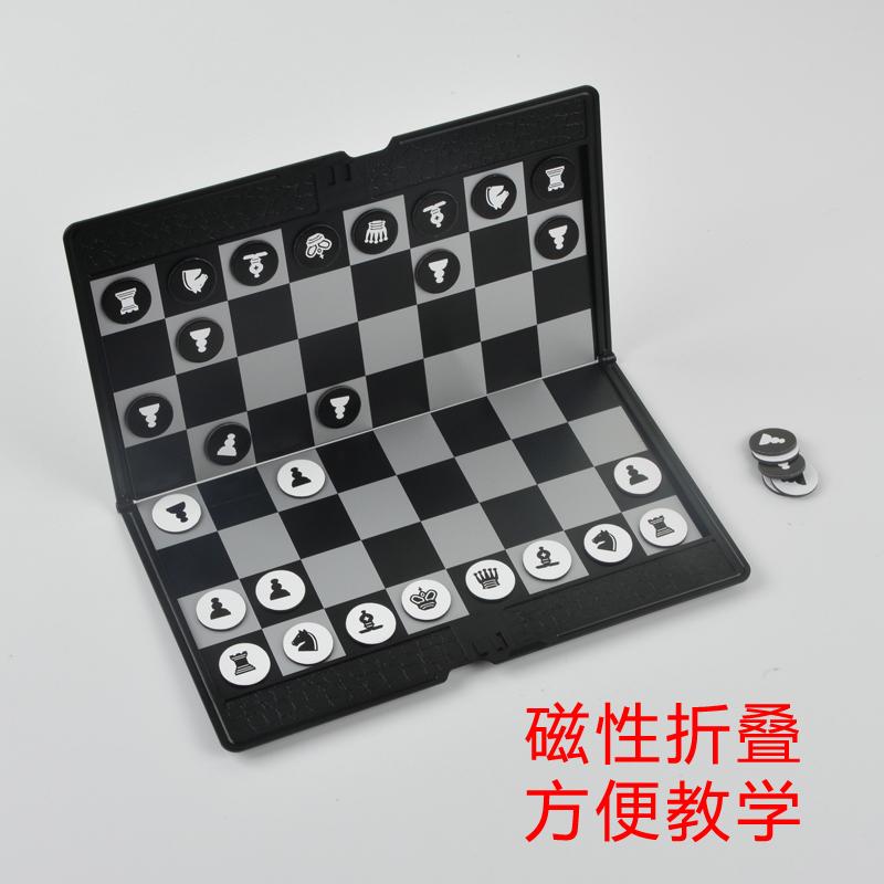 UB友邦磁性可折叠皮夹国际象棋西洋棋迷你便携式旅游超薄国际象棋