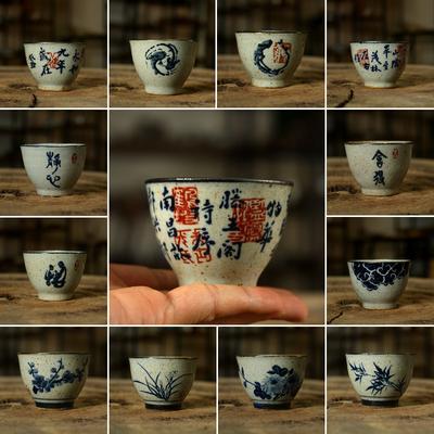 亦紫陶功夫茶具 粗陶茶杯 手工手绘青花品茗杯小茶碗 古陶主人杯
