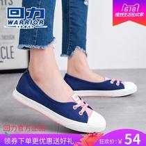 鞋女新款秋方头浅口社会豆豆鞋韩版平底网红女鞋瓢鞋潮