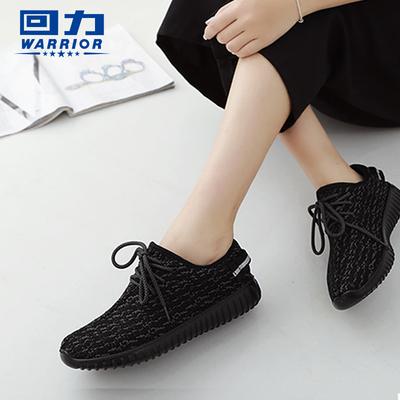 回力网面鞋女春季透气休闲鞋运动鞋轻便跑步鞋男情侣网鞋舒适正品
