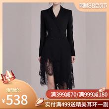Bqueen2019秋季新款时尚西装长袖礼服不规则蕾丝中长款连衣裙图片